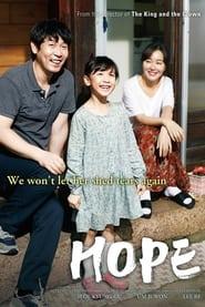 Hope 2013 Korean Movie Download WEB-DL 480p & 720p | Gdrive, Mega & Torrent