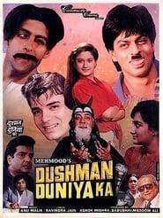 Dushman Duniya Ka 1996 Hindi Movie AMZN WebRip 400mb 480p 1.2GB 720p 4GB 7GB 1080p