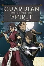 Guardian of the Spirit 2007