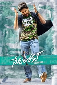 Nenu Local | Super Khiladi 4 (2017) Hindi Dubbed | 480P 720P | GDrive