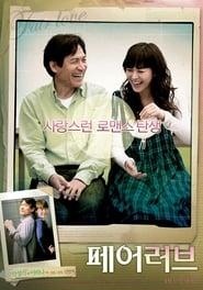 Poster Fair Love 2009