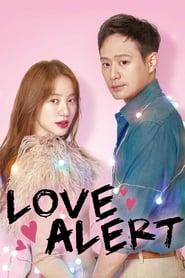Love Alert 2018