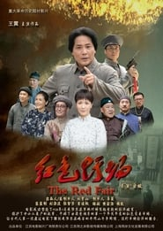 Red Fair (2019)