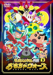Crayon Shin-chan Spin-off: Season 2