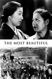 The Most Beautiful 1944