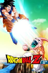 Dragon Ball Z saison 9 streaming vf
