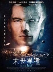 泰坦.The Titan.2018