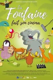La Fontaine fait son cinéma 2017