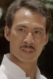 Hsu Hsia