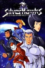 SilverHawks Μεταγλωτισμένο