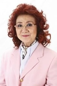 Masako Nozawa in Dragon Ball as Son Goku (voice) Image