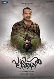 Puzhikkadakan (2019) Malayalam Full Movie Watch Online