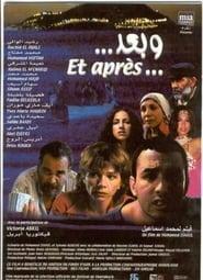 Et après? 2002