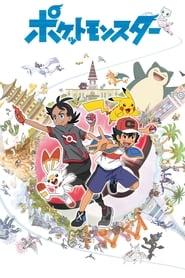 Poster Pokémon 2021
