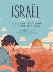Israël: le voyage interdit – Partie III : Pourim [2020]