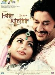 Heer Ranjha 2009 Punjabi