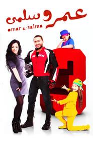 Omar we Salma 3 (2012) CDA Online Cały Film