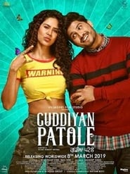Guddiyan Patole 2019 Movie Punjabi WebRip 300mb 480p 1GB 720p 5GB 1080p