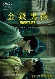 Moneyboys 2021