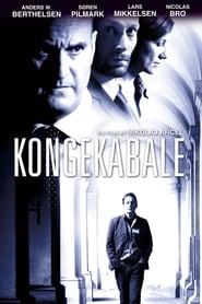 უყურე Kongekabale