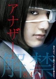 Another Live Action poster