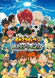 Inazuma Eleven ChouJigen Dream Match