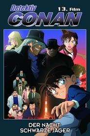 Detective Conan: … E le stelle stanno a guardare