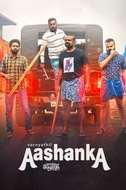 Varnyathil Aashanka Full Movie Watch Online Free
