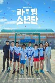 Racket Boys poster