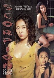 Sasori: Joshuu 701-gô (1998) Zalukaj Film Online