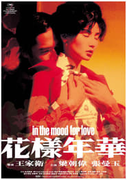 Kijk In The Mood For Love