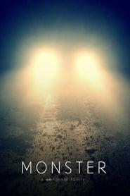 Monster (2020)