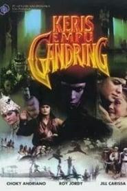 Keris Empu Gandring 2004