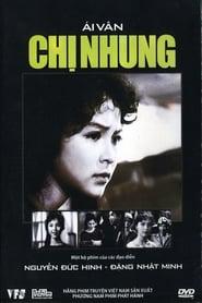 Chị Nhung (1970)