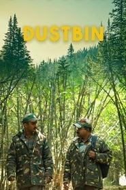Dustbin (2018)