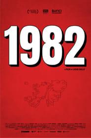 1982 (2019)