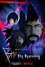 B: The Beginning (2018 – …)