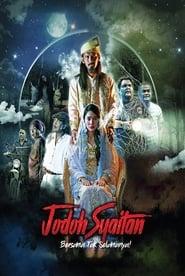 Jodoh Syaitan (2020)