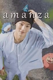 مشاهدة مسلسل Amanza مترجم أون لاين بجودة عالية