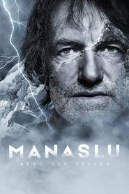 Manaslu – La montagna delle anime