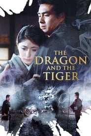 The Dragon and the Tiger (1966)