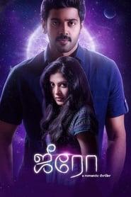 Zero (2016)