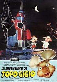 The Magic World of Topo Gigio (1961)