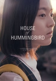 House of Hummingbird (2018) CDA Online Cały Film Zalukaj