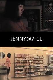 JENNY@7-11 (2011)