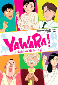 Poster Yawara! 1990