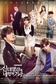 Cinderella and the Four Knights en streaming