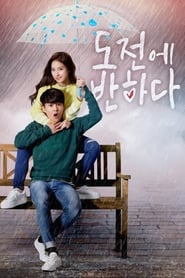 korean drama Falling for Challenge