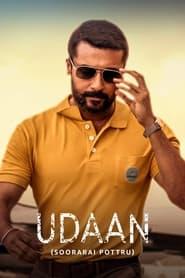 Soorarai Pottru (Udaan) (2020) Hindi Dubbed Full Movie