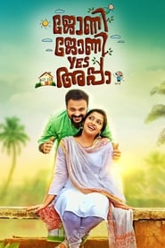 Johny Johny Yes Appa (2018) Malayalam Full Movie Watch Online Free